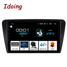 "Idoing 10.2"" IPS 2.5D 4GB+64GB 1Din Android auto Car Radio Multimedia GPS Player For Skoda Octavia 2017 8Core Fast Boot NoDVD"