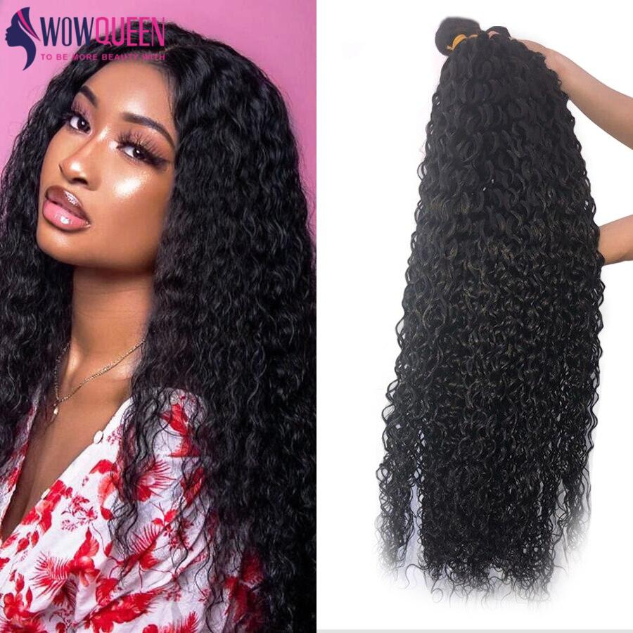 Волпряди льских волос 30, 32, 34, 36 дюймов, пряди человеческих волос WowQueen, пучки 30 дюймов, пучки волос без спутывания, вьющиеся человеческие воло...
