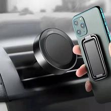 Opvouwbare Mobiele Telefoon Houder Ring Gesp Intrekbare Desktop Mobiele Telefoon Houder Auto Magnetische Mobiele Telefoon Houder cheap DigRepair Cn (Oorsprong) Universeel Bureau Houder ring holder magnetic car holder wall-mounted