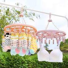 Round Plastic Hanging Dryer 12 Clip Type Laundry Drying Rack Multifunctional Underwear Home Socks
