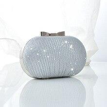 JHD-Свадебная женская вечерняя сумочка, украшенная бисером, на цепочке, на плечо, элегантные, стразы, клатч, вечерняя сумка, в форме яйца, Day Clut