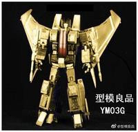 YesModel YM 03G YM03G MP 11 MP11 Starscream Ko Golden Alloy Plating will arrival