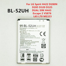 New 2100mAh  BL-52UH  Battery For  LG Spirit H422 D280N D285 D320 D325 DUAL SIM H443 Escape 2 VS876 L65 L70 MS323 BL52UH