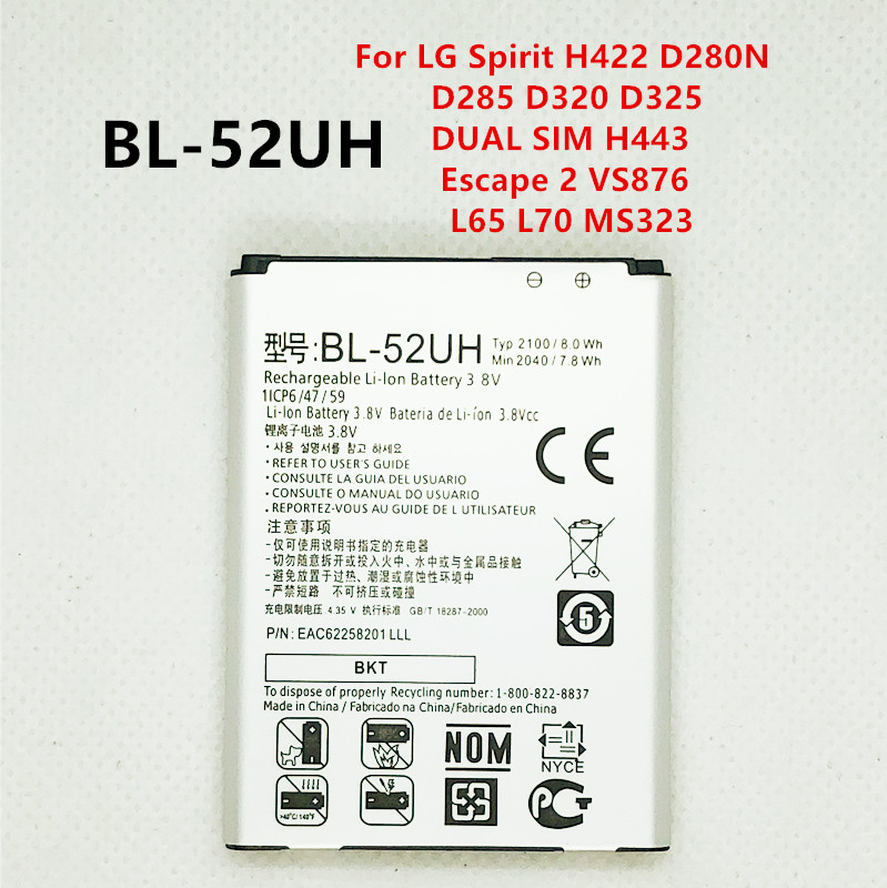 New <font><b>2100mAh</b></font> BL-52UH <font><b>Battery</b></font> For <font><b>LG</b></font> Spirit H422 D280N D285 D320 D325 DUAL SIM H443 Escape 2 VS876 L65 L70 MS323 BL52UH image