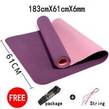Легкий многоцветный двухслойный Коврик для йоги 1830*610*6 мм