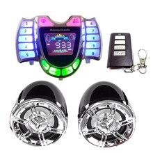 Motosiklet Bluetooth hoparlör ses sistemi ile HY 008 Mic TF radyo USB şarj aleti için açık kişisel motosiklet aksesuarları