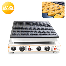 Electric Heart Waffles Dutch Mini Pancakes Machine Poffertjes Grill Dutch Waffle Maker Pancake Pan Machine Baker цена 2017