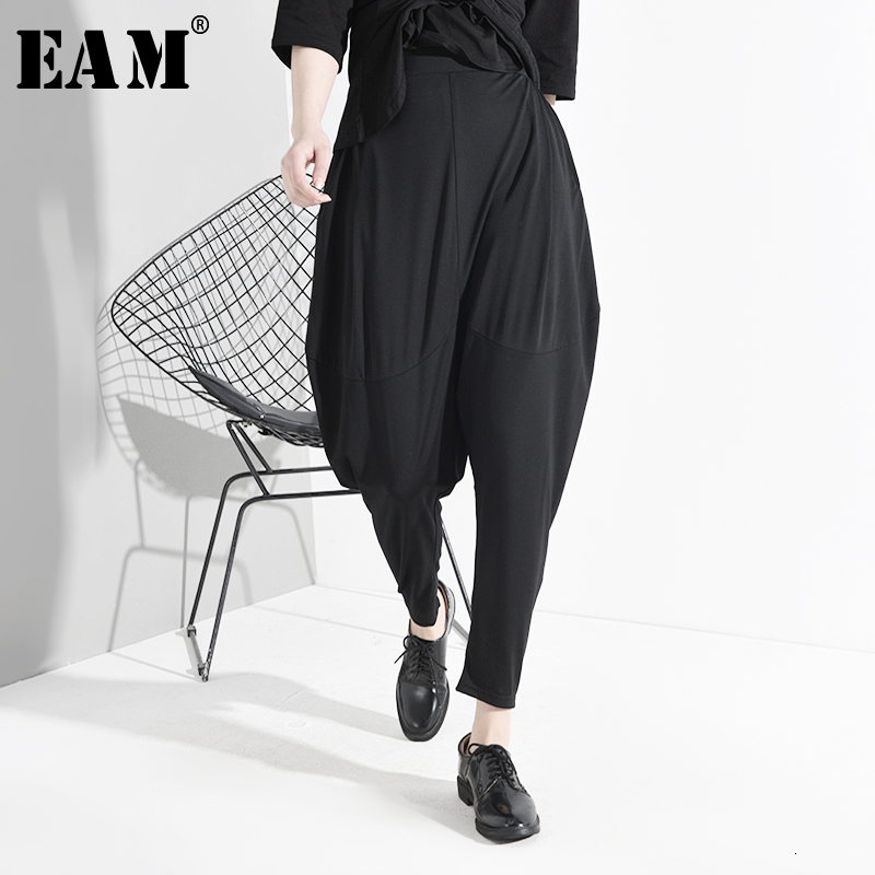 [EAM] High Elastic Waist Black Leisure Brief Long Harem Trousers New Loose Fit Pants Women Fashion Spring Summer 2020 JW99701