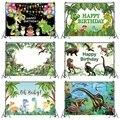 Laeacco Парк Юрского периода Динозавр тропические зеленые листья день рождения фоны пользовательские фотографии фоны детский душ Фотофон