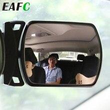 Espejo retrovisor para coche de seguridad de coche asiento de atrás espejo ajustable bebé a ver para espacio trasero infantil Monitor productos para automóviles