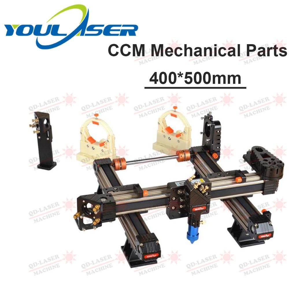 CCM Laser Mechanical Parts Set 400mm*500mm Inner Sliding Rails Kits Spare Parts For DIY 4050 CO2 Laser Engraving Cutting Machine