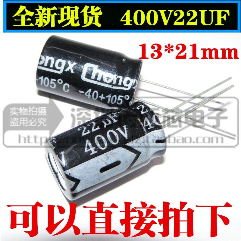 10pcs/lot Electrolytic Capacitor 400V22UF 400V 22UF 22UF 400v Volume 13*21mm