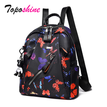 Toposhine Butterfly Printed Backpacks Fashion Cute Girls School Backpack Ladies Travel Black Blue Shoulder Bags Female Backpacks все цены