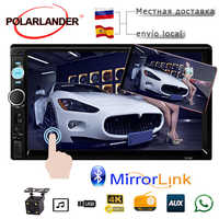 hot sale MP4 MP5 Player 7 Inch 2 Din Touch Screen Car Bluetooth Radio USB/TF/FM/Auxin radio stereo Mirror Link For Andriod
