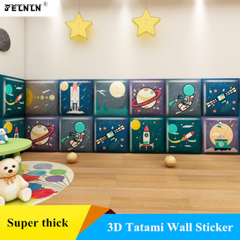 Children's anti-collision soft bag space universe soft bag collision wall around kindergarten baby cartoon tatami wall stickers