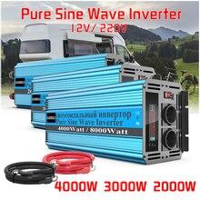 4000W 3000W 2000W טהור סינוס גל מהפך DC 12V ל AC 220V 8000W 6000W 4000W מקסימום שמש כוח עם תצוגת LED עבור רכב מנוע