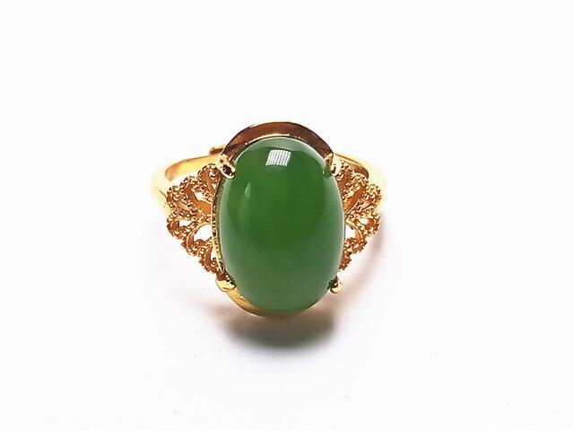 14K Gold Green Jade Bracelet and Ring 4