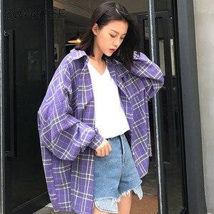 Image 1 - Shirts Loose Harajuku Korean Style Fashion Women New Single Breasted BF Sunscreen School Students Long Sleeve Womens Shirt Daily