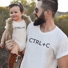 1 предмет, сочетающаяся футболка для папы с принтом Ctrl+ C, Ctrl+ V, Детский боди, идеальный подарок на день отца, отдельная покупка, семейная одежда