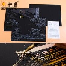 Scratch Paper Art Paper Famous Building Design Paper 1 set (1 Sheet Pre-Design Scratch Paper & 1 Sheet Empty DIY Scratch Paper)