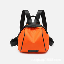 Backpack women 2020 new Korean version of all-match casual nylon cloth student backpack female fashion trend mini school bag
