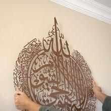 Décoration murale en bois Eid Mubarak islamique, décorations de vacances du Ramadan, bricolage, assistance en bois