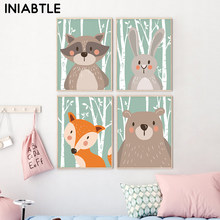 Floresta animais bonitos poster & cópias para o berçário parede imagem crianças decoração do quarto do bebê decoração para casa desenhos animados arte impressão da lona