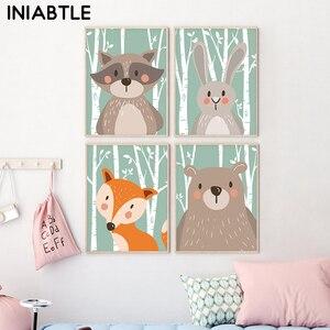 Forest Cute Animals Poster&Pri