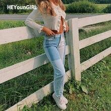 HEYounGIRL-Pantalones Vaqueros pitillo para mujer, Capris largos elegantes y elegantes, de cintura alta, Estilo Vintage, 2021