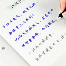2pcsChinese kanji Calligraphy Adult Magic Copybook  Textbook Exercise Book Art Writing Practice 3D Groove Can Be Reused