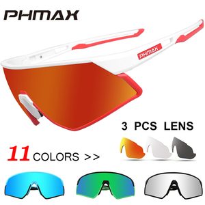 PHMAX Ultralight Polarized Cyc