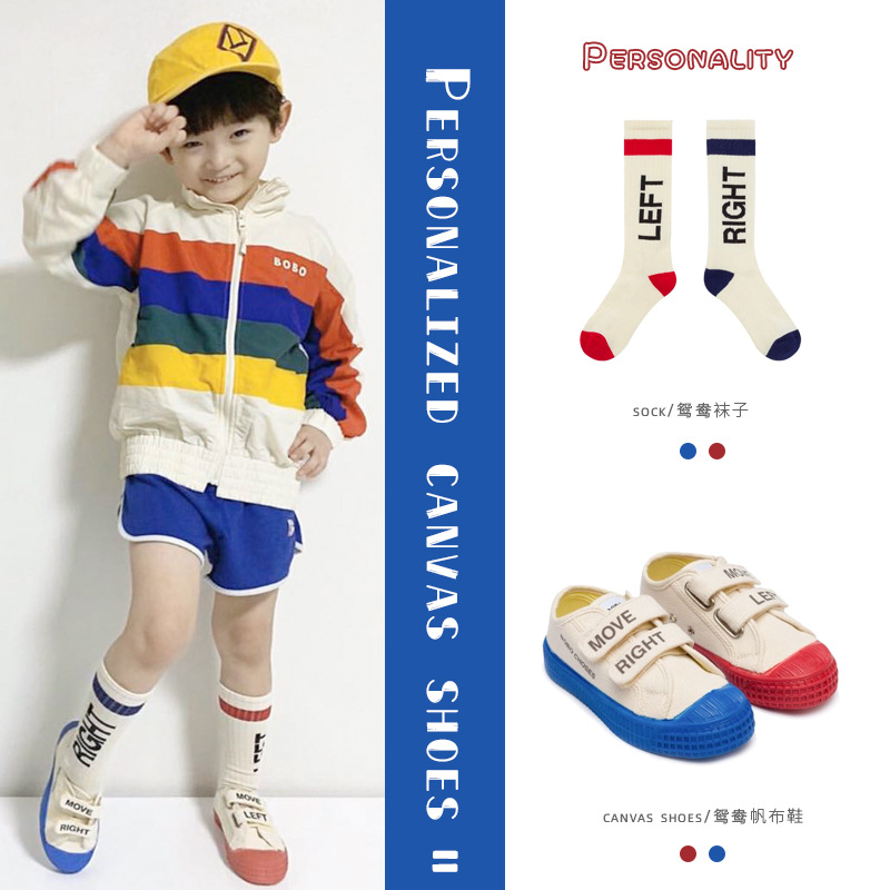 IN STOCK Ins Spring And Summer New Bobo Boys And Girls Shoes Casual Velcro Asymmetric Mandarin Duck Canvas Shoes