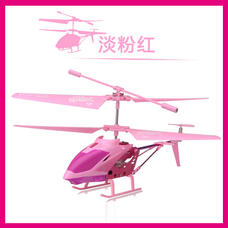 Hot Selling Remote Control Toy Drop-resistant 3.5 Way Gyroscope Helicopter Airplane Aviation Navigation Model CHILDREN'S Toy