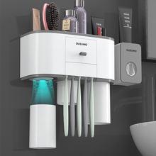 Зубная щётка Держатель автоматический диспенсер для зубной пасты