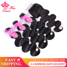 Queen Hair Official Store Brazilian Hair Weave Bundles With Closure 5x5 Body Wave 100% Human Virgin Hair Extension Fast Shipping