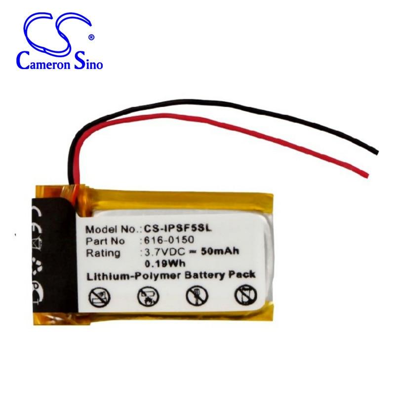 CameronSino for iPOD shuffle 4th 5th 616-0150 616-0548 battery(China)