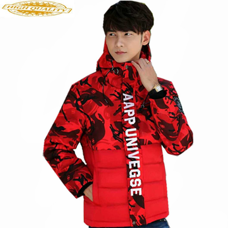 New Arrival Men Camouflage White Duck Down Jacket Warm Mens Winter Parkas Hooded Men's Jackets Casacos Masculino WXF313