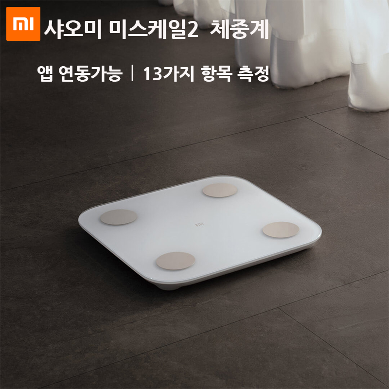 Xiaomi Smart Body Fat Scale/2019 NEW Body Fat Scale 2 My Fit APP Body Composition Digital LED Display Big Feet Pad