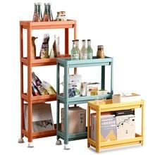 Storage Shelf Plastic Subdries Rack Movable Interspace Storage Racks Refrigerator Space Rack with Roller Kitchen Organizer