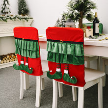 Christmas Elf Skirt Hanging Leg Red Green Chair Cover Navidad Xmas New Year Party Home Decorations Golden Velvet Seat Protector(China)
