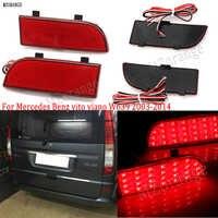 MZORANGE 2PCS LED Rear Bumper Reflector Brake Fog Light Tail Light for Mercedes Benz vito viano W639 2003-2014