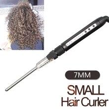 Machine screw drum of hair curler