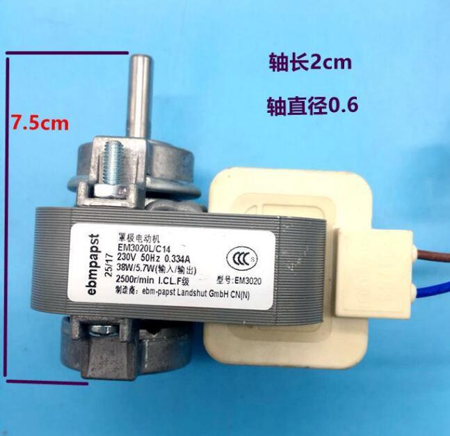 EM3020L/CA02/C21/C20/C07/C14 2Universal 220V 38W Freezer Parts Fan Motor Refrigerator Parts