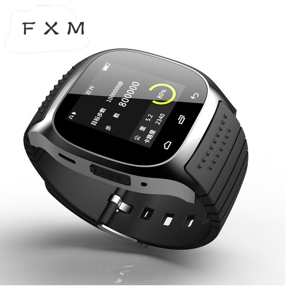 FXM Digital Watch Stepfly Sport Bluetooth Smart Watch Luxury Wristwatch M26 With Dial SMS Remind Pedometer For IOS Android PK U8