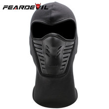 Guard Balaclava Face-Shield Full-Face-Mask Mascarilla Anti-Dust Black Windproof Motorcycle