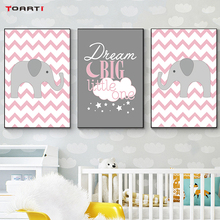 Cartoon Elephant Prints Posters Kids Quote Canvas Painting Dream Big Wall Pictures For Nursery Bedroom Home Decor Animal Art