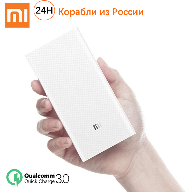 Original Xiaomi <font><b>Power</b></font> <font><b>Bank</b></font> 20000mAh 2C External Battery portable charging Dual USB QC3.0Mi <font><b>20000</b></font> mAh Powerbank charger for phone image