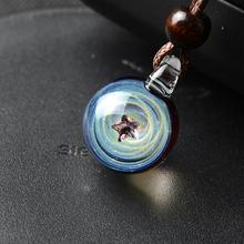 BOEYCJR Вселенная звезда и сердце стеклянный шарик планеты кулон ожерелье галактика Веревка Цепь Солнечная система дизайн ожерелье для женщин