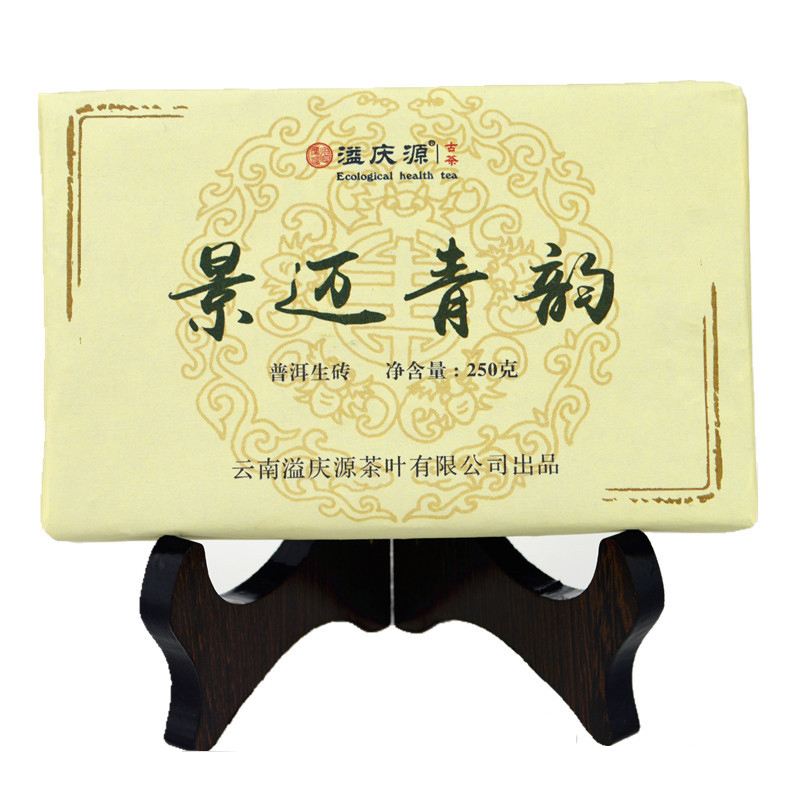 250g Chinese Anxi Tiekuanyin Tea Fresh Green Oolong Tea Weight Loss Tea BeautyPrevent Atherosclerosis Cancer Prevention Food