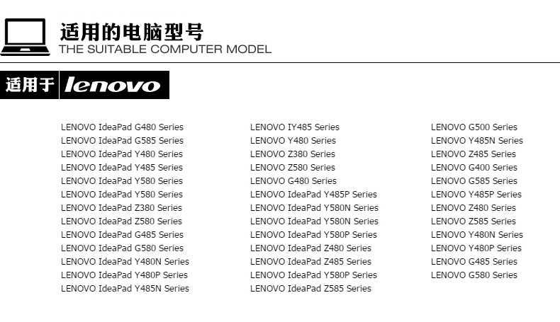 محمول بطارية لأجهزة لينوفو Y580 Y480 G510 G580 G710 G480 Z480 Z580 Z585 L11M6Y01 L11L6Y01 L11L6F01 L11L6R01 L11N6R01